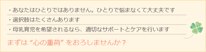 message03